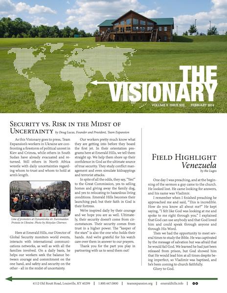 February Visionary